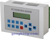 雷赛 SC100B 单轴运动控制器