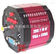 深圳工业相机/VGA高清显微镜相机