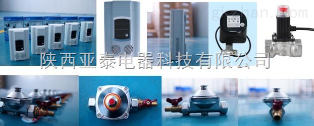 价格/报警器原理/报警器电路图/可燃气体报警器价格