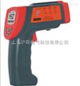 非接触式红外线测温仪