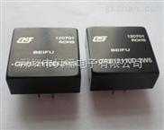 5V转100V 5V转200V 5V转300V高压电源转换器