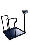 DCS-XC-L轮椅秤,轮椅电子秤,医用轮椅秤,透析专用轮椅秤