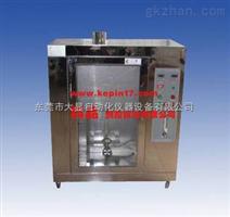 塑料以及塑料部件垂直\水平燃烧试验机-高精度试验机厂商供应