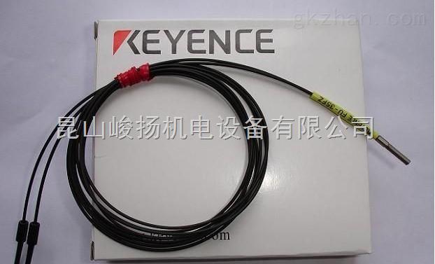 原装看keyence光纤传感器