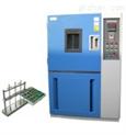 电线电缆低温冲击试验装置配套电线低温试验箱