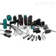 经销倍加福安全光电传感器/UC2000-30GM-IUR2-V15