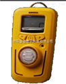 泰安供应R10型氟化氢检测仪/氟化氢泄漏检测仪