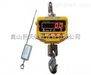 铜山2t直视电子吊磅,2T/1KG物流运输业专用吊磅厂家供应
