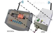 无线称重显示控制器,无线称重显示仪表,无线称重显示器价格