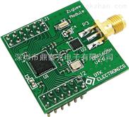 DRF1605H-串口转Zigbee模块 -1.6公里透明传输,CC2530,Zigbee2007