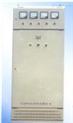 同步电动机励磁柜(BL21、BL22型)
