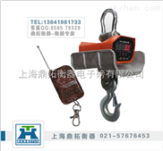 1T电子吊称,一体式电子吊钩秤,上海电子吊磅