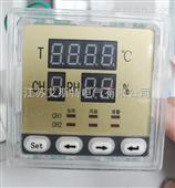 温湿度控制系统-温湿度控制系统-价格-艾斯特AKX