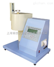 QJRZ-45溶脂流体速率测定仪