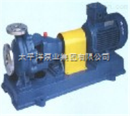 IS单级单吸清水离心泵50-32-125