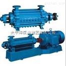 D/DG46-50*7型卧式锅炉给水泵