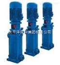 立式多级分段式(热水)离心泵