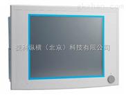研华IPPC-6172A-研华IPPC-6172A