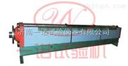 WEL-2000数显式钢索/链条卧式拉力试验机技术指标