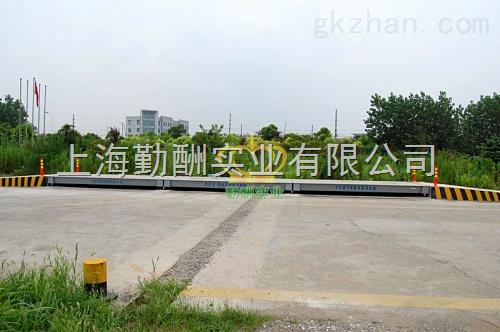 上海过汽车大地磅厂家火热促销中k