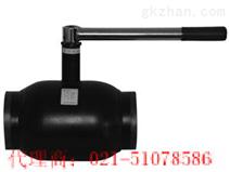进口全焊接球阀,焊接球阀,不锈钢焊接球阀