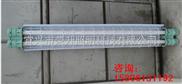 BZF401防爆荧光灯,LED防爆荧光灯