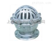 上海渤海阀门有限公司不锈钢H42X-2.5法兰底阀