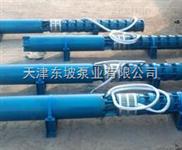 天津深井潜水电泵报价