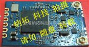 RTL8192DU双频WiFi模块/双频无线网卡模块