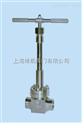 DJ61Y-100P低温高压截止阀