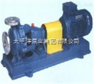 单级单吸离心泵介绍