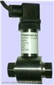 供应优质CPR1000C系列差压型扩散硅压力传感器
