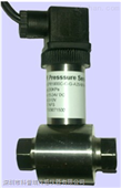 供應優質CPR1000C系列差壓型擴散硅壓力傳感器