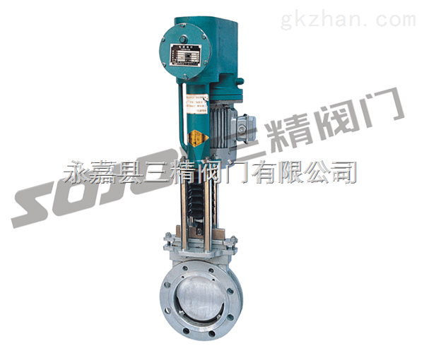 电液动刀型闸阀PZ273H/