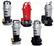 WQD7-14-0.75单相潛水泵