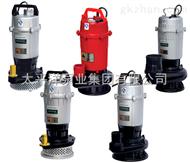 WQD7-14-0.75单相潜水泵