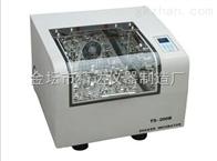 台式恒温振荡器(TS-100C)