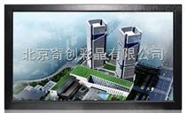 奇创彩晶高亮度显示器26寸商用显示器(30系列)