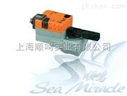正品 BELIMO 电动二通球阀执行器 NRU230 10NM 适用DN50