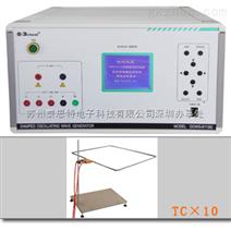 智能型阻尼振荡磁场发生器-IEC 61000-4-10(2001)