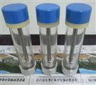 石英管油位计ZWX型轴承油位信号器ZWX-200/ZWX-150