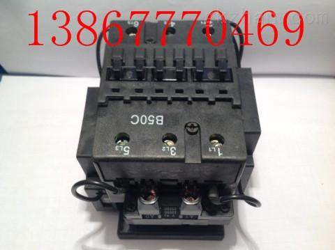 接触器 b50c切换电容接触器