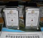 測溫製動屏ZJX-3剪斷銷信號裝置