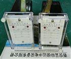 ZJX-3剪斷銷信號裝置圖片、詳情報價