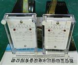 ZJX-3剪断销信号装置图片、详情报价