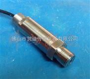 HD705-佛山防爆压力变送器生产厂家