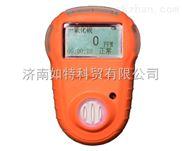 硫化氢H2S浓度检测仪 便携式防爆型气体泄漏报警仪