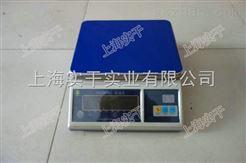 定量4-20毫安电子桌秤 输出控制电子秤