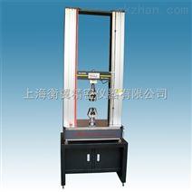 上海万能材料试验机知名品牌