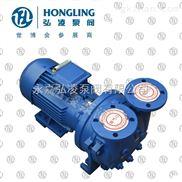 SKA2-0.60水环式真空泵